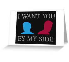 By My Side Greeting Card