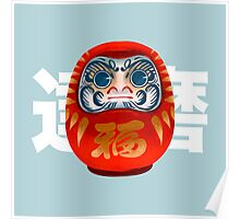 Daruma Doll Poster