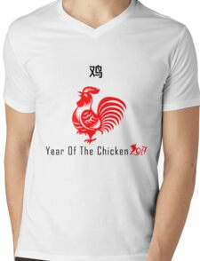 Year of the chickens Mens V-Neck T-Shirt