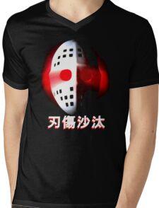 FRIDAY THE 13TH -  刃傷沙汰/GORE Mens V-Neck T-Shirt