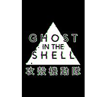 Ghost In The Shell Glitch Photographic Print