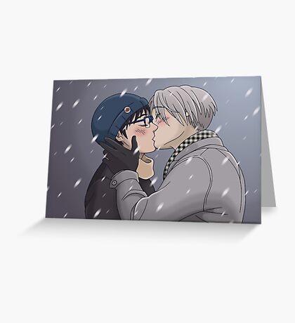 Yuri in the Snow Greeting Card