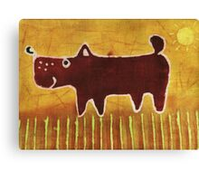 Brown dog Canvas Print
