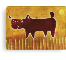 Brown dog Canvas Print
