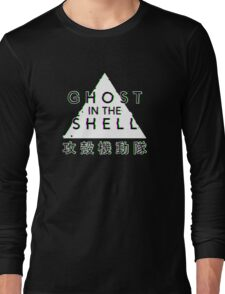 Ghost In The Shell Glitch Long Sleeve T-Shirt