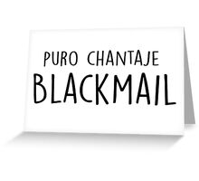 Shakira - Chantaje - Blackmail Greeting Card