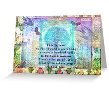 Rumi Secret Sky quote Greeting Card