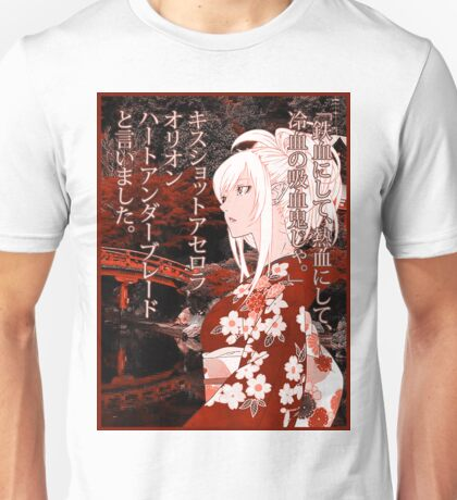 Kiss-Shot Yukata Unisex T-Shirt