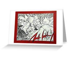 Vegeta vs Goku Greeting Card