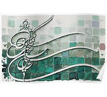 Calligraphy of a persian poem Poster