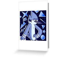 The Mordooo Greeting Card