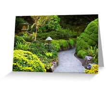 Mystery - Butchart Garden - BC Greeting Card