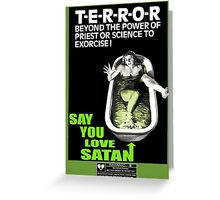 Say You Love Satan 80s Horror Podcast - Cronenberg Greeting Card