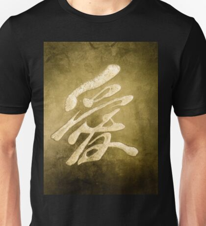 Chinese Love In Stone Unisex T-Shirt