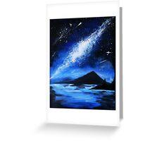 Cerulean Skies Greeting Card