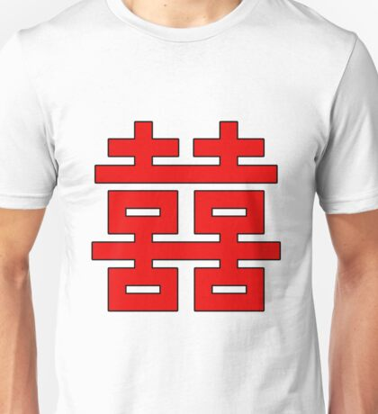 Double happiness Unisex T-Shirt