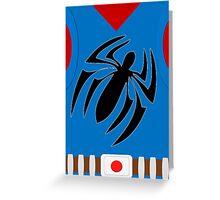 Scarlet Spider (Ben Reilly) Greeting Card