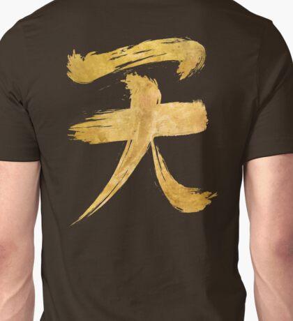 Akuma Kanji - Gold Edition Unisex T-Shirt