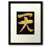 Akuma Kanji - Gold Edition Framed Print