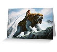 The Golden Compass Painting Greeting Card