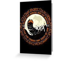 Shai Hulud 2  Greeting Card