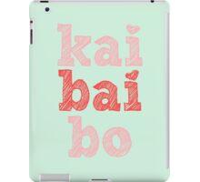 Kai Bai Bo and Hearts iPad Case/Skin