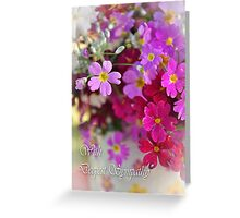 With Deepest Sympathy (#SC202) Greeting Card