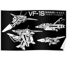 Macross Robotech  VF-1S Valkyrie Poster