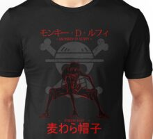 Luffy - Straw Hat Unisex T-Shirt