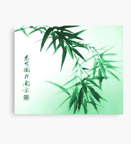 Green Bamboo Twig Canvas Print