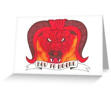The Red Bull (The Last Unicorn) Greeting Card