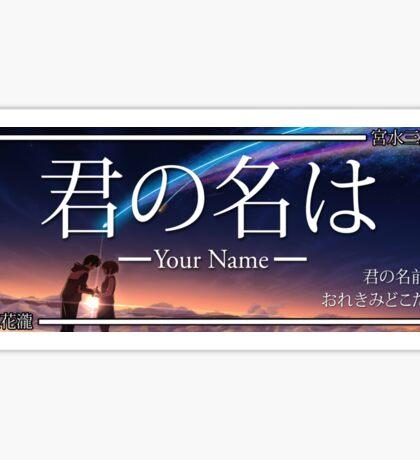 Your Name Slap Style Sticker Sticker