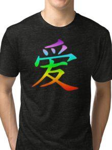 rainbow love Tri-blend T-Shirt