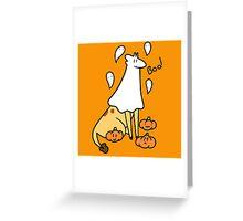 Spooky Ghost Giraffe Greeting Card