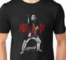 Zatoichi - The blind swordsman Unisex T-Shirt