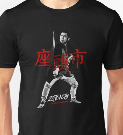Zatoichi - The blind swordsman Unisex T-Shirt