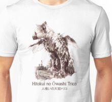 Trico Unisex T-Shirt