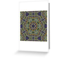 Psychedelic jungle kaleidoscope ornament 11 Greeting Card