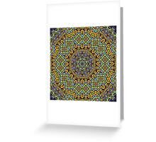 Psychedelic jungle kaleidoscope ornament 12 Greeting Card