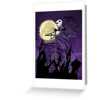 Halloween Skinny Ghost with purple sky Greeting Card