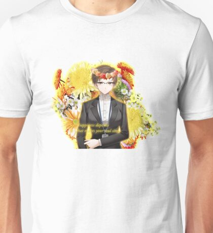 Jaehee+quote (normal face) Unisex T-Shirt