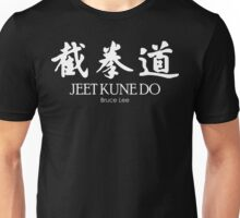Jeet Kune Do Text Simple Design Unisex T-Shirt