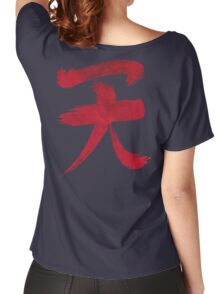 Akuma Kanji - Blood Edition Women's Relaxed Fit T-Shirt