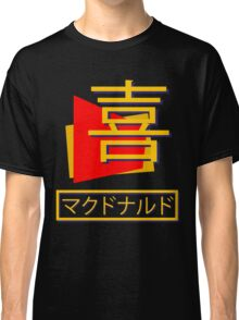 Fake Japanese Old McDonalds Logo Classic T-Shirt