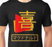 Fake Japanese Old McDonalds Logo Unisex T-Shirt