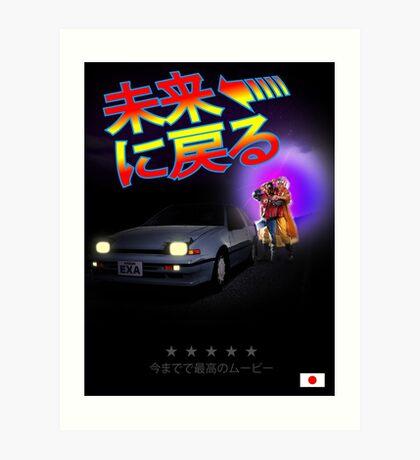 Nissan Exa Back to the Future (JAP) Art Print