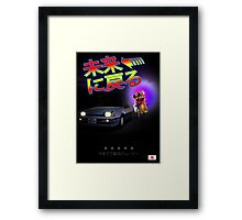 Nissan Exa Back to the Future (JAP) Framed Print