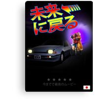 Nissan Exa Back to the Future (JAP) Canvas Print
