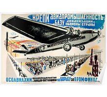 Vintage Soviet air industry poster Poster