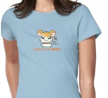 Hamster Waiter Womens Fitted T-Shirt